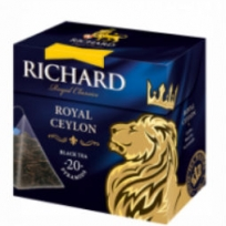 """Royal Ceylon'' RICHARD"